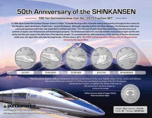 Japan 2015 50th Anniversary of the Shinkansen Train 100 Yen 5-Coin Set