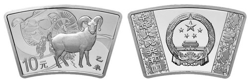 China 2015 Year of the Goat 1 oz Silver Proof Coin -Fan Shaped