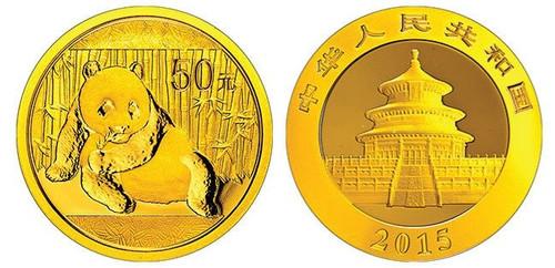 China 2015 Panda 1/10 oz Gold BU Coin