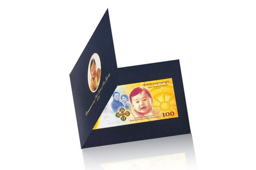 Bhutan 2016 Commemorating the First Birth Anniversary of His Royal Highness The Gyalsey, Jigme Namgyel Wangchuck 100 Ngultrum Banknote
