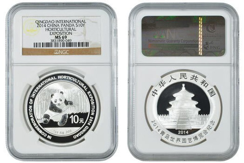 China 2014 Panda 1 oz Silver Coin - Qingdao International Horticultural Exposition - NGC MS-69