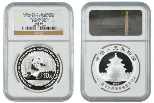 China 2014 Panda 1 oz Silver Coin - Qingdao International Horticultural Exposition - NGC MS-70