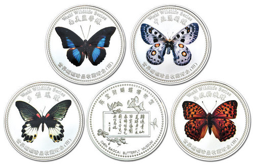 China Butterfly 4-Medal Set - Series III - From Chen Baocai Butterfly Museum