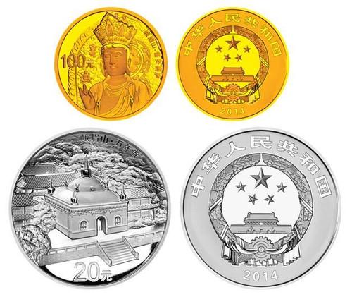 China 2014 Mount Emei - Samantabhadra 1/4 oz Gold and 2 oz Silver Proof 2-pc Set