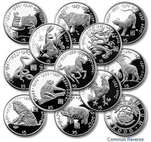 Liberia 2000 Chinese Lunar-Zodiac Series 12 BU Coins in Album