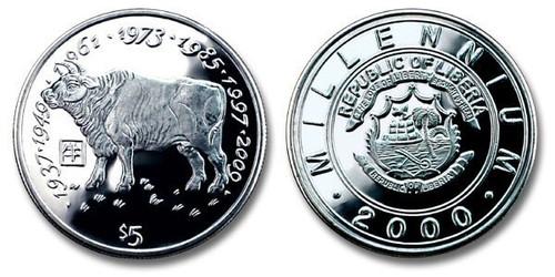 Liberia 2000 Chinese Lunar-Zodiac Series Ox Five Dollars BU
