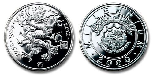 Liberia 2000 Chinese Lunar-Zodiac Series Dragon Five Dollars BU