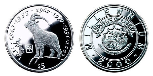 Liberia 2000 Chinese Lunar-Zodiac Series Goat Five Dollars BU