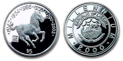 Liberia 2000 Chinese Lunar-Zodiac Series Horse Five Dollars BU
