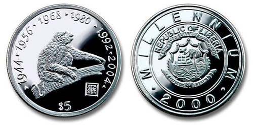 Liberia 2000 Chinese Lunar-Zodiac Series Monkey Five Dollars BU