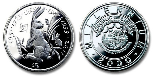 Liberia 2000 Chinese Lunar-Zodiac Series Rabbit Five Dollars BU