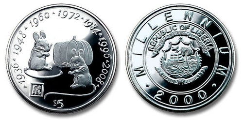 Liberia 2000 Chinese Lunar-Zodiac Series Year of the Rat Five Dollars BU