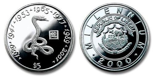 Liberia 2000 Chinese Lunar-Zodiac Series Snake Five Dollars BU