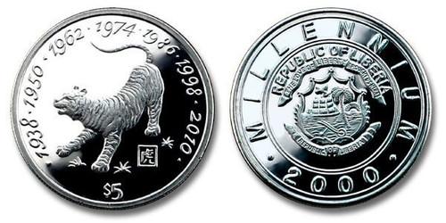 Liberia 2000 Chinese Lunar-Zodiac Tiger Five Dollars BU