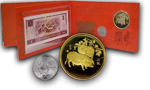 China 1995 Year of the Pig Lay-See Gift Set - Lot of 4-pc