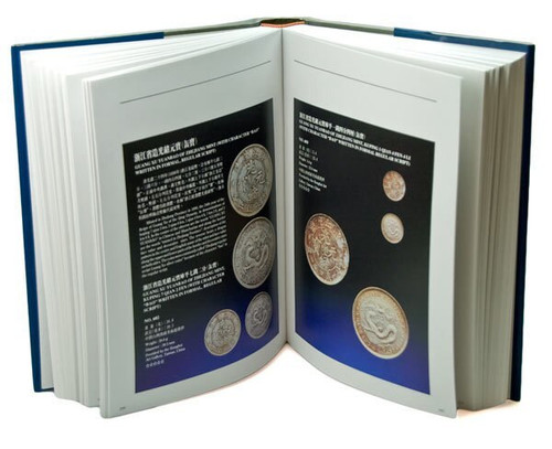 An Overview of Chinas Gold and Silver Coins of Past Ages The Gold and Silver Coins and Medals of Modern China Rare Out of Print