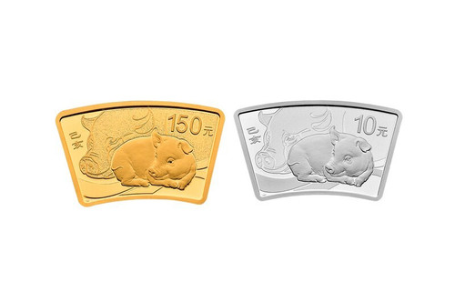 China 2019 Year of the Pig 10 grams Gold and 30 grams Silver Proof 2-Coin Set - Fan Shaped