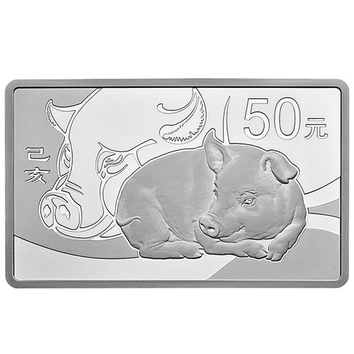 China 2019 Year of the Pig 150 grams Silver Proof Coin - Rectangular Shaped