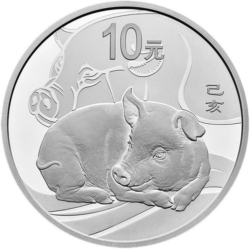 China 2019 Year of the Pig 30 grams Silver Coin - Proof