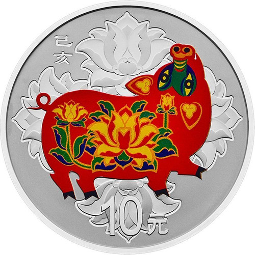 China 2019 Year of the Pig 30 grams Silver Proof Coin - Colorized