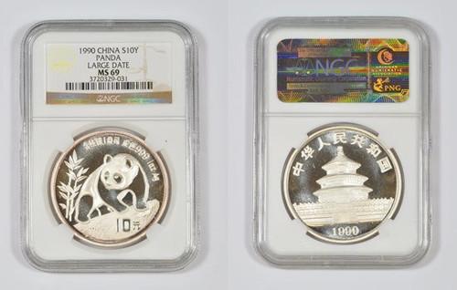 China 1990 Panda 1 oz Silver Coin - Large Date - NGC MS-69
