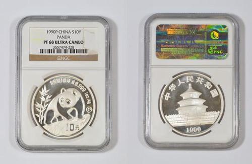 China 1990 Panda 1 oz Silver Coin - NGC PF-68 Ultra Cameo