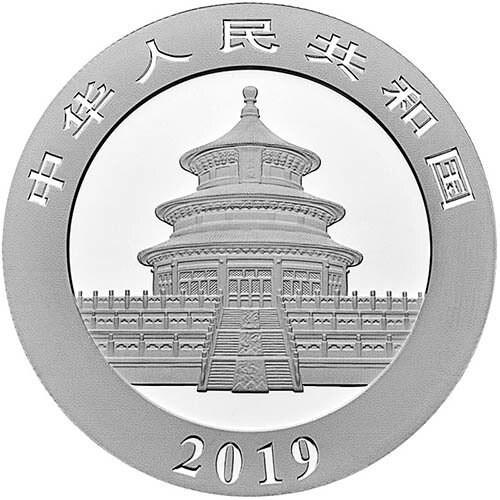 China 2019 Panda 30 Gram Silver BU Coin