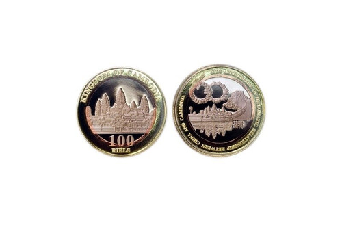 Cambodia 2018 60th Anniversary of Diplomatic Relations Between China and Cambodia Tri-metal Proof Coin