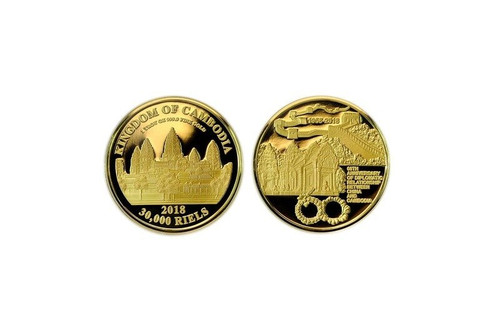 Cambodia 2018 60th Anniversary of Diplomatic Relations Between China and Cambodia 1 oz Gold Proof Coin