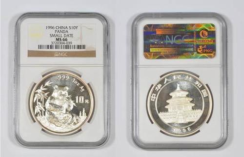 China 1996 Panda 1 oz Silver Coin - Small Date - NGC - MS-66