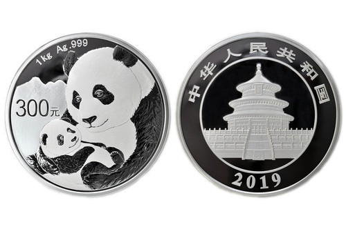 China 2019 Panda 1 Kilogram Silver Proof Coin
