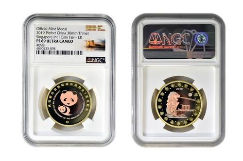 China 2019 Panda Singapore International Coin Fair SICF - Tri-metal Piedfort Proof Commemorative - NGC PF-69 Ultra Cameo Early Release