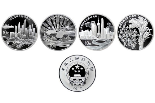 China 2018 40th Anniversary Reform 4 coin Silver Proof Set