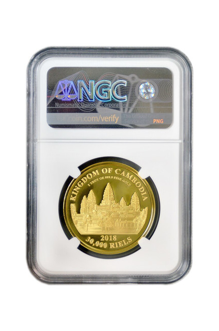 Cambodia 2018 60th Anniversary of Diplomatic Relations Between China and Cambodia 1 oz Gold Proof Coin - NGC PF-70 Ultra Cameo