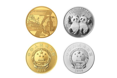 China 2019 70th Anniversary of Sino Russian Diplomatic Relations 8 grams Gold and 30 grams Silver Proof 2-pc Coin