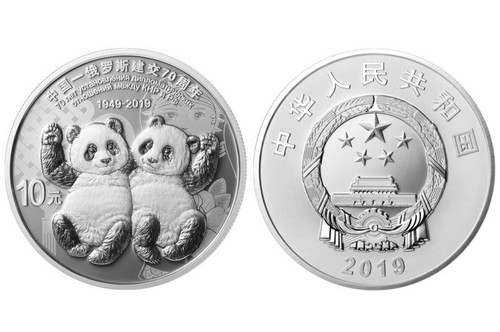 China 2019 70th Anniversary of Sino Russian Diplomatic Relations 30 grams Silver Proof Coin