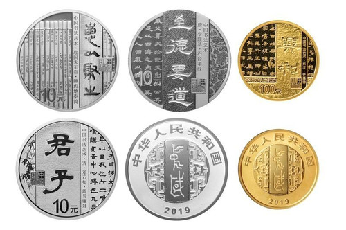 China 2019 Li Shu 8 grams Gold and 30 grams Silver Proof 4-pc Coin Set - Chinese Calligraphy Arts Series II
