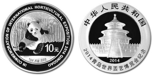 China 2014 Panda 1 oz Silver Coin - Qingdao International Horticultural Exposition
