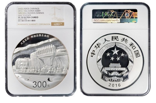 China 2016 DaZu Rock Carvings 1 Kilo Silver Proof Coin - World Heritage Series - NGC PF-70 Ultra Cameo