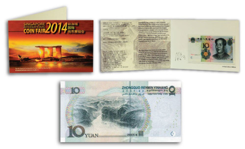 China 2014 SICF Special Event Banknote signed by Designer Zhao Qiming