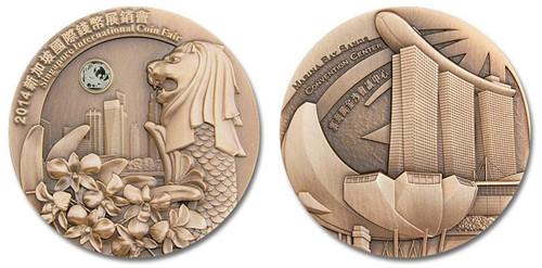 China 2014 Panda Commemorating the Singapore International Coin Fair SICF - Bronze Medal