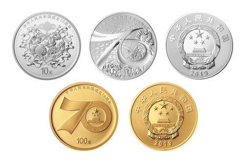 China 2019 70th Anniversary of the Founding of the Peoples Republic of China 8 grams Gold and 30 grams Proof 3- Coin Set