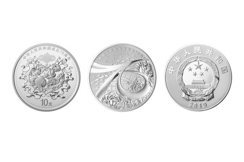China 2019 70th Anniversary of the Founding of the Peoples Republic of China 30 grams Silver Proof 2-Coin Set