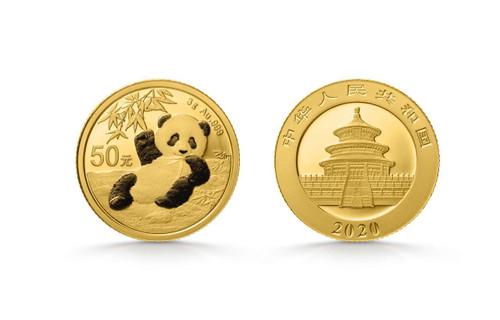 China 2020 Panda 3 Grams Gold BU Coin