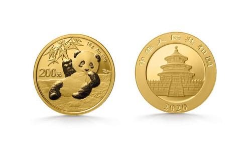 China 2020 Panda 15 Gram Gold BU Coin