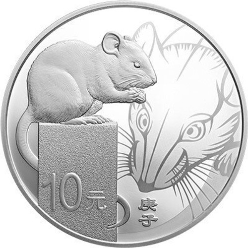 China 2020 Year of the Rat 30 grams Silver Coin - Proof
