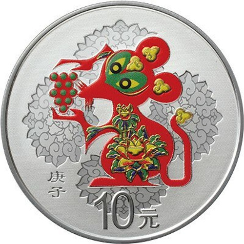 China 2020 Year of the Rat 30 grams Silver Proof Coin - Colorized