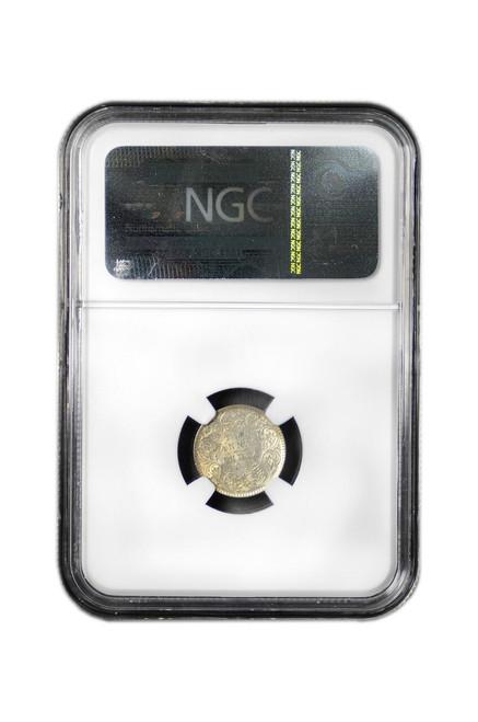 British-India 1862 C Silver 2A Annas - NGC MS-62