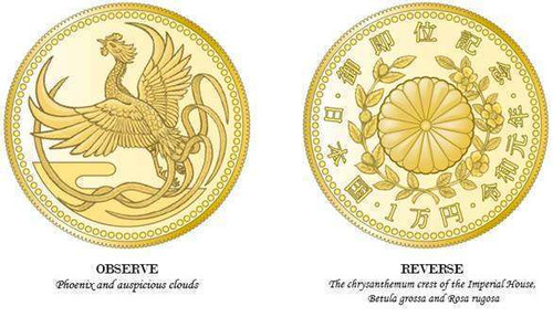 Japan 2019 Enthronement of His Majesty the Emperor Naruhito Gold Proof Coin