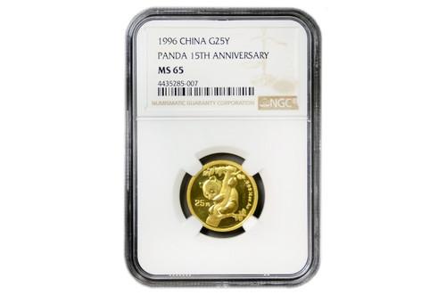 China 1996 Panda 15th Anniversary Edition 1/4 oz Gold Coin - NGC MS-65